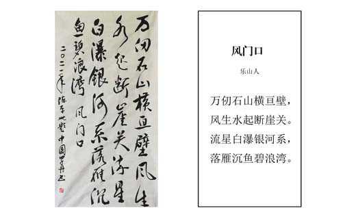 风门口诗书配网发-2.jpg